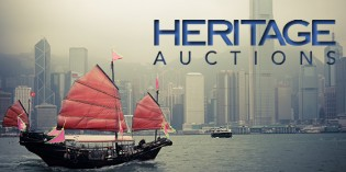 Heritage Auctions Announces Hong Kong Expansion