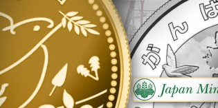 Japan Mint to Issue Gold and Silver Coin Series to Commemorate Earthquake Reconstruction