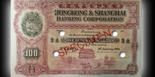 Impressive Hong Kong Shanghai Banking Corporation Note Among August Hong Kong Currency Highlights