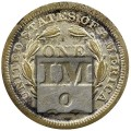 1842-O Counterfeit Dime Reverse detail