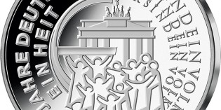 Germany 2015 25 Years of Unity 25 Euro Silver Coin