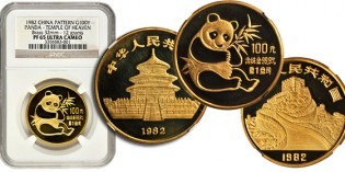 Two Extremely Rare 1982 Panda Patterns kick off the Modern Chinese Coin Session of our August Hong Kong Auction