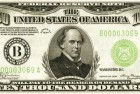 Rare Federal Reserve Notes Lead Paper Money Platinum Night