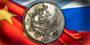 Coin Grading – NGC Modifies Vintage Chinese and Russian Coin Policy