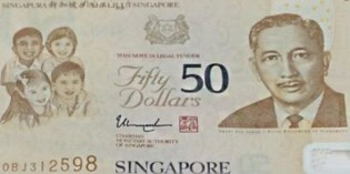 "PMG to Offer ""SG50"" Singapore 50th Anniversary Label"