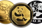 Chinese Coins: The First Year Gold, Silver and Brass Panda Coins