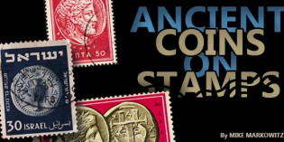 Ancient Coins on Postage Stamps