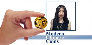 Sun Keqin, Author of New Book on Modern Chinese Coinage – VIDEO: 3:38