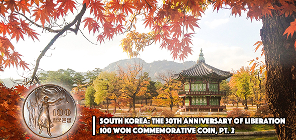 southkorean100won2