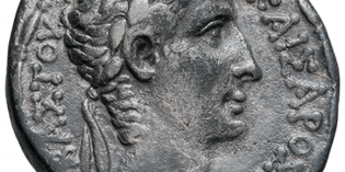 Ancient Coin Profiles: Roman Provincial – Antioch Tetradrachm of Augustus