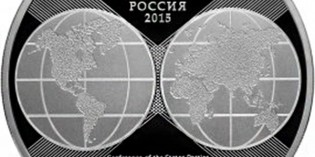 Russia 2015 United Nations Convention Against Corruption 3 Ruble Silver Coin