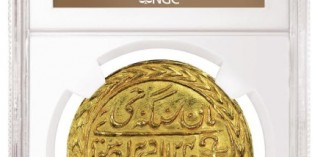 NGC Certifies Rare World Gold Coin from India – George VI Jaipur Nazarana Mohur
