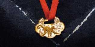 Lunar Year of the Monkey Lock Charm Coin from Pobjoy Mint