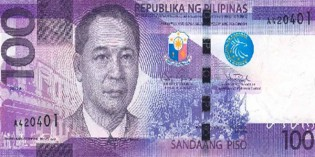 Central Bank of Philippines Issues New 100 Piso Banknote