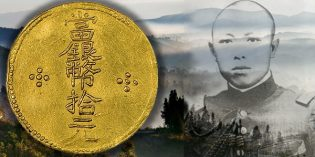 World Coins – NGC Certifies Extremely Rare Chinese Gold Coin