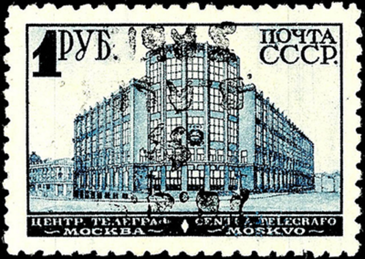 2015 Alexanderstadt 3 Ruble on 1 Ruble stamp with X-Wz