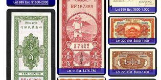 Archives International Auctions XXXIII – Chinese, Asian & World Banknotes and Scripophily