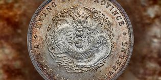 "World Coin Auctions – Extremely Rare Kwangtung ""Reverse Pattern"" Dollar in Copper"