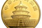 World Coins –  A Beginner's Guide to Collecting Chinese Gold Panda Coins