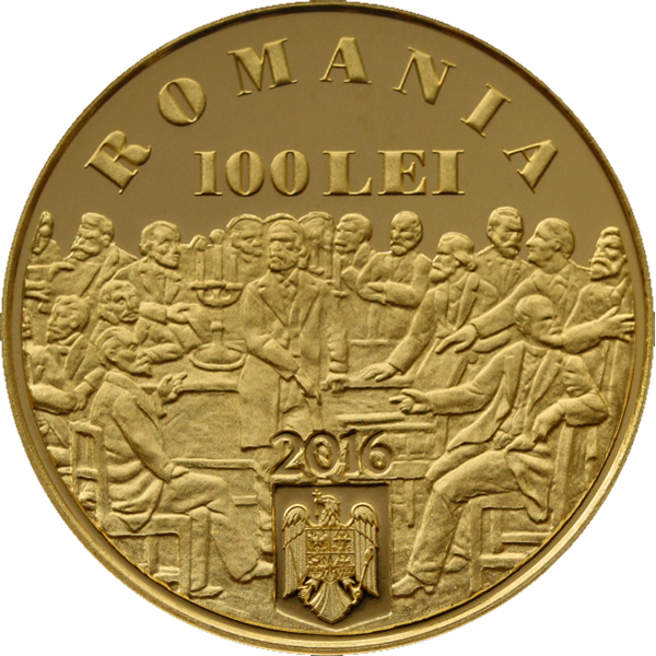 Romanian Currency Coins