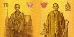Bank of Thailand to Launch Commemorative Banknote Honoring King's 70 Years on Throne