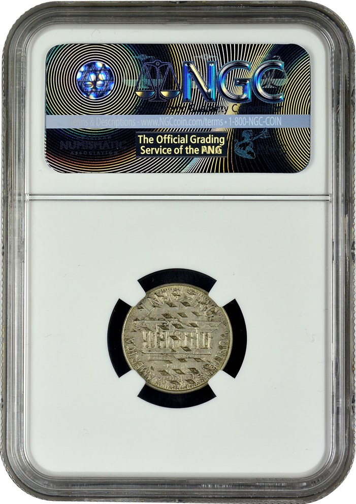 reverse, 1964 Lincoln Cent overstruck on India 1942 quarter rupee . Images courtesy NGC