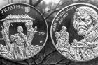 New Coin Commemorates Ukrainian Film Star Ivan Mykolaychuk