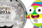 Collect Chinese Olympic Games Coins, Add Enjoyment to World's Top Athletic Contests