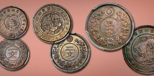 World Coins – Exceptionally Rare Korean Pattern Coinage