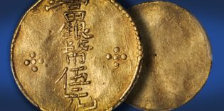 Rare World Coins – Historically Significant Yunnan Ration Gold Coin
