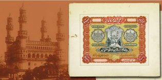 World Paper Money – The Charminar: Proof of Architectural Beauty