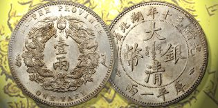 Stack's Bowers World Coin Auctions – Hupeh Tael with Large Characters
