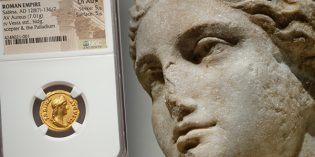 Ancient Coin Profile – Pompeia's Pick: The Wandering Emperor's Wife