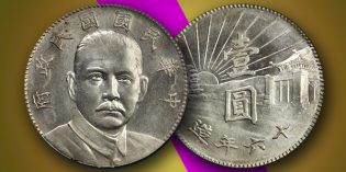 Stack's Bowers World Coin Auctions – Sun Yat-sen Mausoleum Dollar