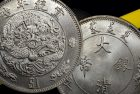 Stack's Bowers World Coin Auction – Gem Chinese 1910 Pattern Dragon Dollar