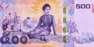 Thailand to Issue Commemorative Banknote for Queen's Birthday Aug. 12