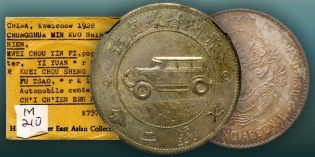 Important Selections from Bowker East Asian Coin Collection Offered by Champion Auctions