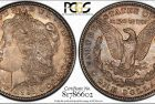 PCGS: Rare 1893-S $1 Discovered at ANA Meet the Expert Session