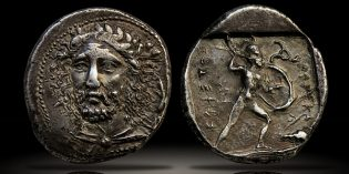 Ancient Coin Profile – The First Facing Portrait of a King