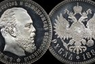 D. Moore Collection of Russian Coins in Heritage NYINC Auction