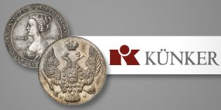 Künker Auctions: 300,000 Euros for Roman Aureus on Defeat of Judaea