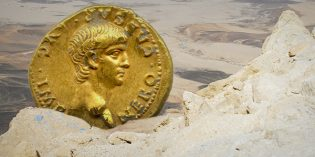 Rare Roman Gold Coin Found at Mount Zion Archaeological Dig