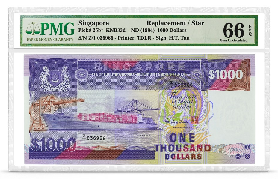 front, Singapore, Pick# 25b*, ND (1984), 1000 Dollars, Replacement / Star. Image courtesy PMG