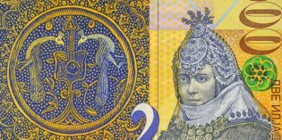 Macedonia to Issue New 200 & 2,000 Denar Banknotes