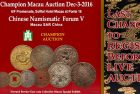 Last Chance to Register Before Live Auction: Champion Macau Sale of Important Asian Coins