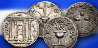 Goldbergs: Extraordinary Collection of Ancient Jewish Coins at Auction January 10
