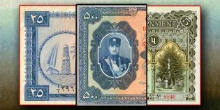 Stack's Bowers World Paper Money January 2017 NYINC Auction
