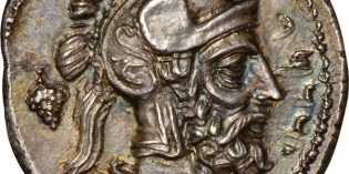 Ancient Coin Profiles: Silver Stater of Tarsus