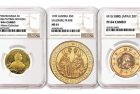 NGC Certified 42 of the Top 50 Coins in Heritage Auctions' NYINC Sale