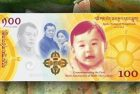 Bhutan Releases Design of New Commemorative Banknote Honoring The Gyalsey's 1st Birthday